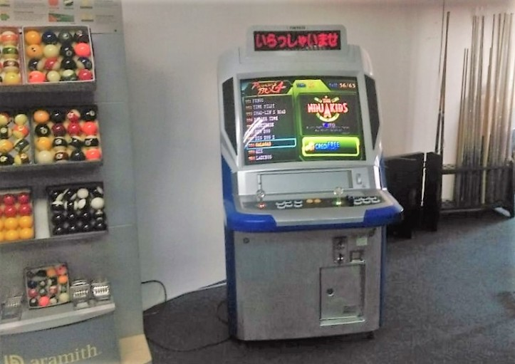Namco Refurbished Arcade Machine in Showroom 2016