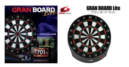 gran dartboard with blue tooth